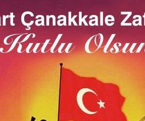 18 Mart 1915 Çanakkale Zaferin 103. Yıldönümü