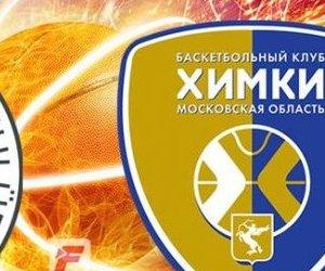 Fenerbahçe, Khimki Moskova Karşısında İkinci ...