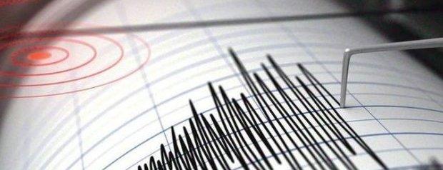 Çanakkale`deki 5.3`lük Deprem Tekirdağ ve Çevrelerinde de Hissedildi