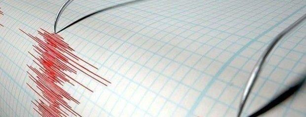 Van`da 4,7 Büyüklüğünde Deprem